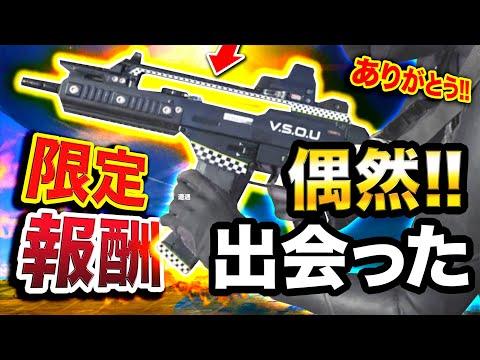 youtube-ゲーム・実況記事2020/10/23 05:36:10