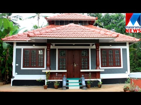 A dream home for Rs 5 lakhs | Manorama News