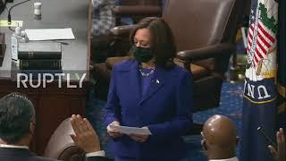 USA: VP Harris swears in 3 senators as Senate control flips to Democrats