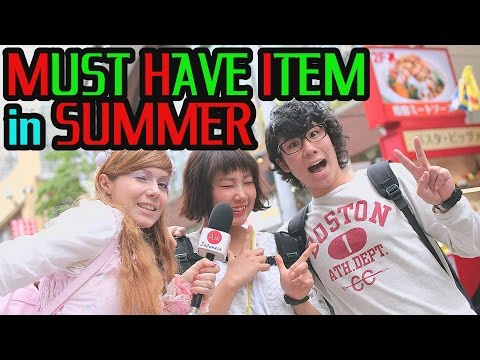 Must-have summer items for Japanese 2016