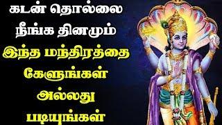 ஒரு வாரத்திற்குள் விஷ்ணு சஹஸ்ரநாமத்தை கற்று கொள்ளலாம் | Vishnu Sahasranamam | Bhakthi Songs