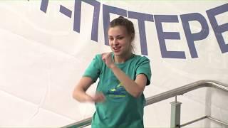 Всероссийские соревнования по плаванию