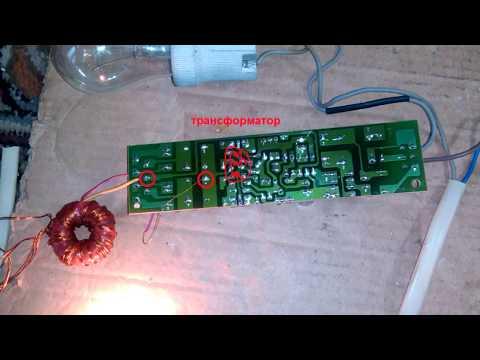 Проверяем ЭПРА без подключения к люминисцентным лампам.