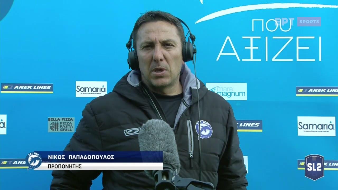 Ν. Παπαδόπουλος: Πιστεύω θα είμαστε στα play-offs   21/3/21   ΕΡΤ