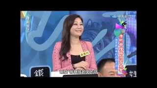 20150113 & 0114 康熙來了_ 吳美玲老師片段
