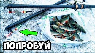 Рыбалка зимой на летние снасти