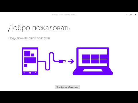 Windows — Страница 30 — Изя Лайф