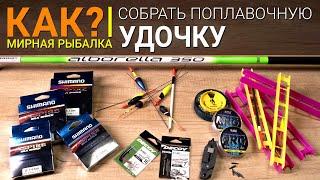 Удочки для летней рыбалки в новосибирске