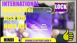 International Mobile Import????? Be Careful==LOCKED Phone..S8 UNLOCK ,IPHONE X UNLOCK