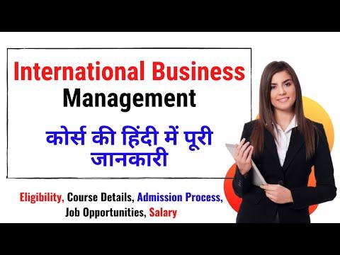 International Business Management Course | International Business