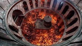 Разгадан феномен Благодатного огня! Ученые обомлели от сенсационного открытия!