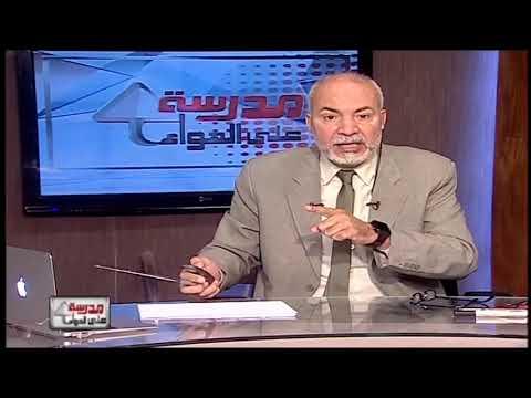 إحصاء لغات 3 ثانوي حلقة 4 ( مراجعة ليلة الامتحان ج1 ) د علاء الفقي 08-06-2019