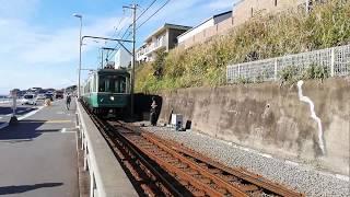 イイ音♪特徴的なジョイント音!江ノ島電鉄の車両達!
