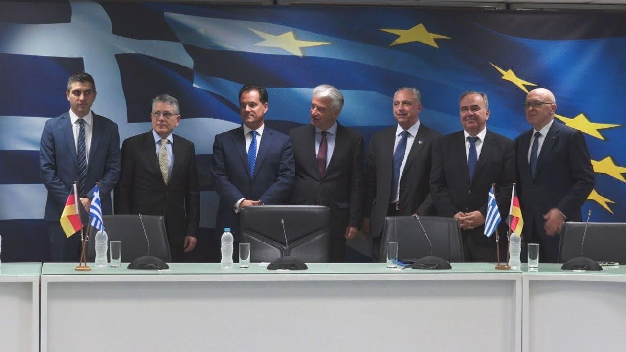 """Συνέντευξη Τύπου για το Ελληνογερμανικό Οικονομικό Forum """"Vision & Investment Opportunities"""""""