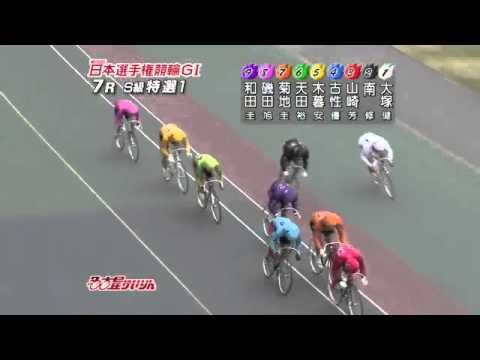 【競輪】南と大塚の意地の張り合い→両者落車・失格