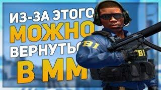 MP5-SD МАТЧМЕЙКИНГ ЭКСПИРИЕНС