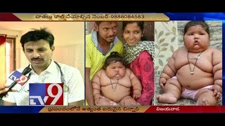18 month old Amritsar girl is world's heaviest baby - TV9