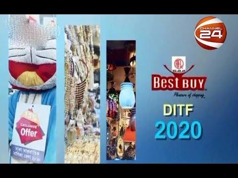 DITF 2020 | 25 Januaury 2020