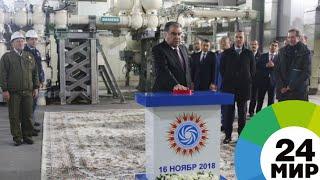 Стройка века. Таджикистан вписал Рогунскую ГЭС в историю - МИР 24