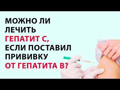 Показатель аст и алт при гепатите с