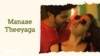 Manase Theeyaga Lyric Video | OK Bangaram