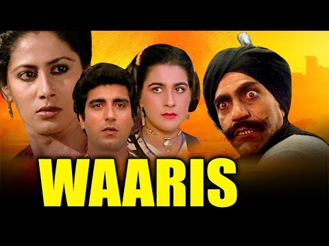 Waaris (1988) Full Hindi Movie | Raj Babbar, Smita Patil, Amrita Singh, Raj Kiran