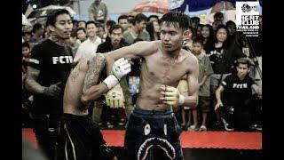 FIGHT CLUB THAILAND อินดี้ดาวคะนอง แทน(Tan) x จื้อ(Chih) คู่ที่ 470