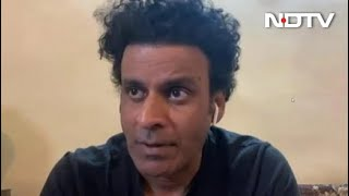 Manoj Bajpayee On Sushant Singh Rajput: Stop Celebrating Others Failure - Download this Video in MP3, M4A, WEBM, MP4, 3GP