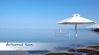 Anthemus Sea Beach Hotel & Spa, Халкидики-Ситония | Mouzenidis Travel