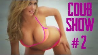 CoubShow #2   Подборка Coub   Best Coub   New Coub   Приколы   Фейлы   Неудачи   Кубы