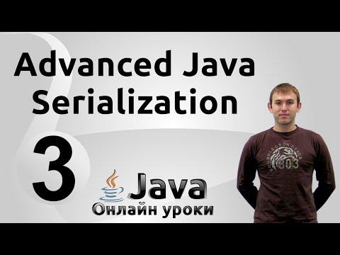 Сериализация в JSON - Serialization #3 - Advanced Java видео