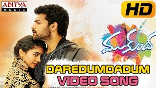 Daredumdadum Full Video Song    Mukunda Video Songs    Varun Tej, Pooja Hegde