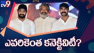 Jr.NTR | Ram Charan | Prabhas | Vijay Devarakonda | Chiranjeevi : Tollywood Entertainment - TV9