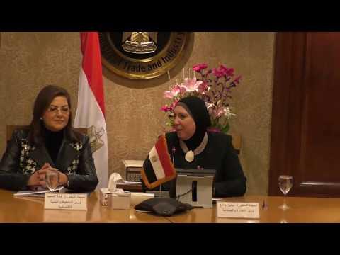 اجتماع السيدة/ نيفين جامع وزيرة التجارة والصناعة مع وزيرة التخطيط والتنمية الاقتصادية