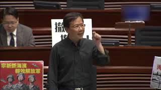 郭家麒:張建宗比你好打得的林鄭龜縮去邊 呢個政府已經垃圾等死 張華峰你仲背叛你業界