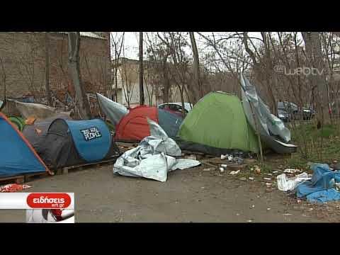 Απομακρύνθηκαν οι σκηνές του πρόχειρου καταυλισμού προσφύγων στη Δυτ.Θεσ/νίκη | 07/02/2019 | ΕΡΤ