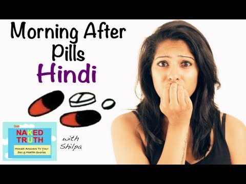 Video Morning After Pills - Hindi