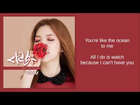 "[ENG SUB] Tymee (타이미) - ""Love Is"" Ft. Subin Of Dal Shabet (2015) Mp3"