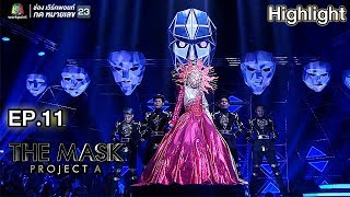If I Were A Boy - หน้ากาก The Sun   THE MASK PROJECT A