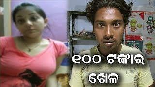 Mp3 Xxvi Video 2018 Odisha