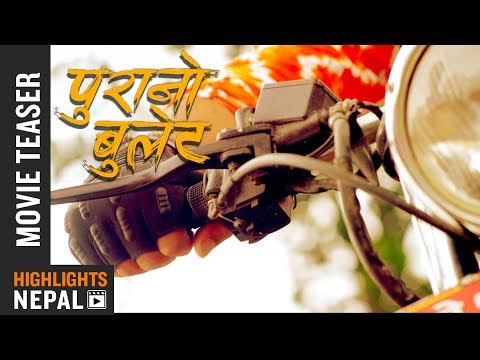Nepali Movie Purano Bullet Teaser