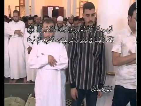 Сура Та-Ха<br>(Та-Ха) - шейх / Абдуль-Басит Абдус-Сомад -