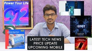 Latest Tech News | Price Update | Realme C12 Launch in Pakistan | Infinix Zero 8 | Infinix Hot 10