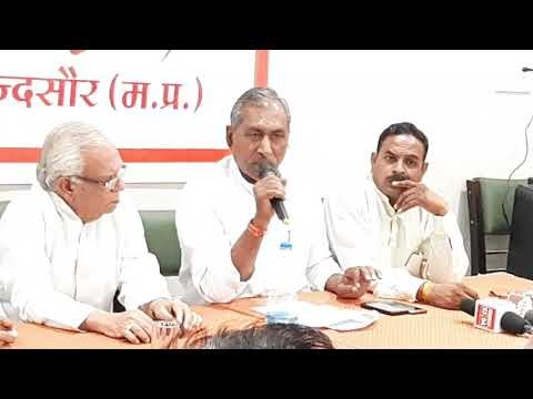 Banshilal Gurjar addressing press confrence (18/ 06/ 2019) part 2