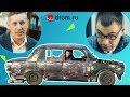 Как поднять отечественный автопром — ГвоздиShow для Drom.ru