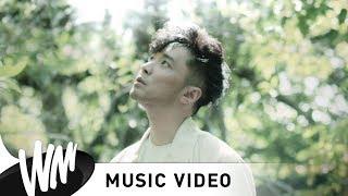 ทรมานตัวเอง - เบล สุพล [Official MV]