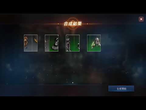 天堂M 台版 合成系統介紹