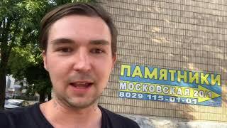 MÓJ SUBSKRYBOWANY KANAŁ – Dziennikarz OKO.press Maciej Piasecki zatrzymany na Białorusi