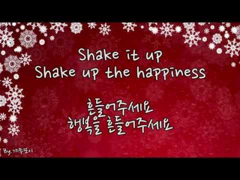 [한번만 들어보세요] 트레인 - Shake up Christmas (Train)