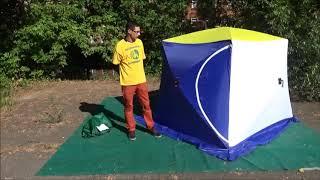 Палатка для зимней рыбалки Стэк Куб 2 трехслойная Long
